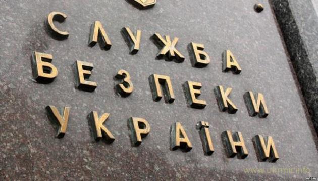 СБУ задержала шпионку-сотрудницу Нацгвардии