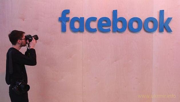 Користувачі Facebook нарікають на перебої