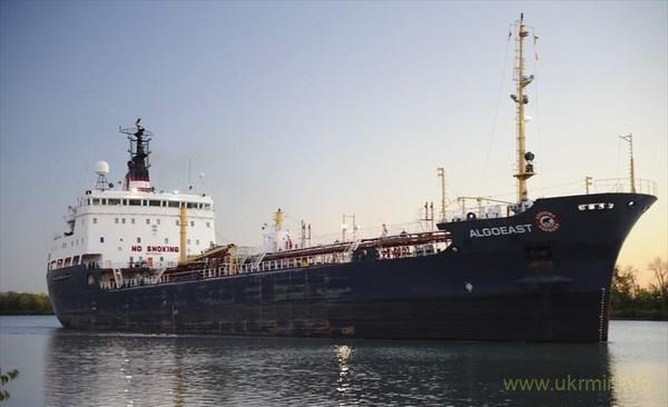 Военные Ливии расстреляли и потопили танкер русских оккупантов с Крыма (видео)