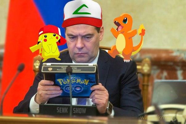 Россия вмешивалась в американскую политику даже через Pokemon Go