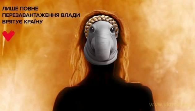 Идея фикс не покидает Вону: Тимошенко снова рвется в президетши