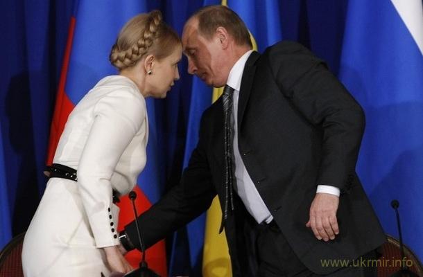 Еще раз о пакте ворЮли с путиным по сдаче интересов Украины