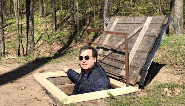 Саакашвили в Харькове сбежал от публики
