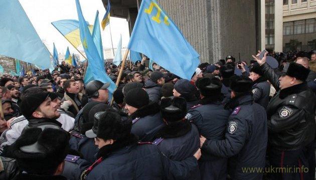"""США обвиняют РФ в """"кампании притеснения"""" кърымлы и требуют уйти с Крыма"""