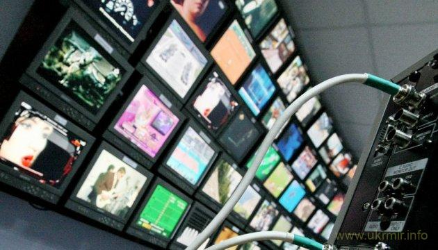 Нацрада через суд аннулирует лицензию телеканала Business