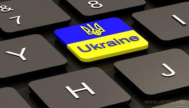Украину признали самой прогрессивной в открытии конечных бенефициаров компаний