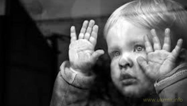 Україна подала позов до ЄСПЛ через викрадення дітей-сиріт на Донбасі