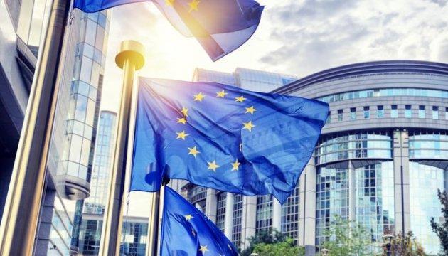 Европарламент и страны Запада исключили возможность признания независимости Каталонии