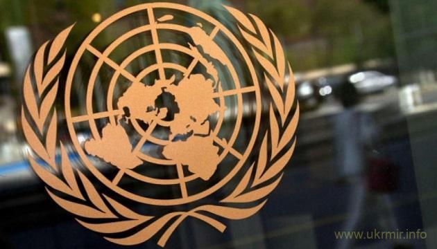 Завтра Украина представит более жесткую резолюцию по Крыму