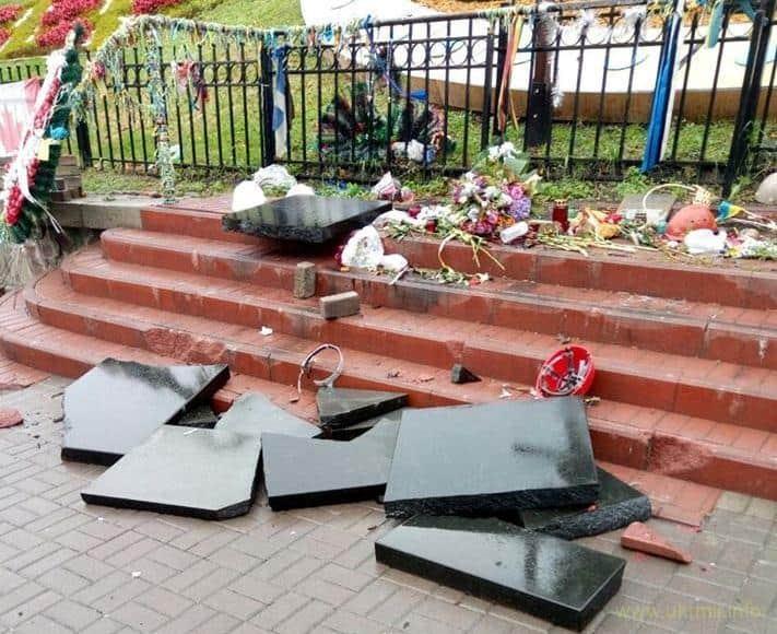 Сьогодні на Алеі Героїв Небесної Сотні стався злочинний акт відвертого антидержавного вандалізму