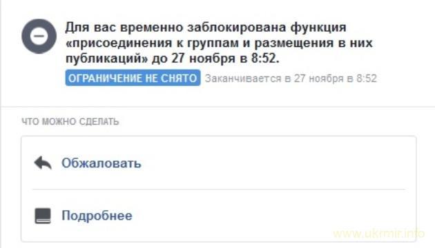 Русская техподдержка Faceook прикалывается над пользователями