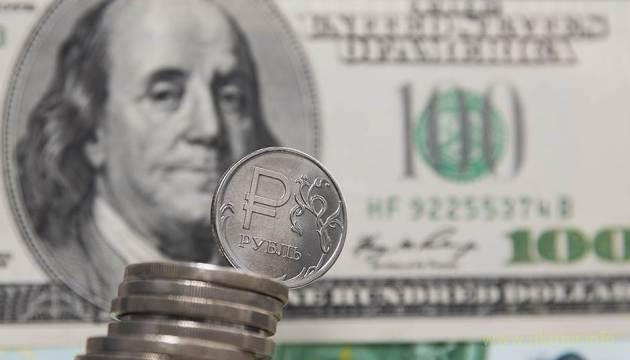 Доллар на россии резко двинулся вверх