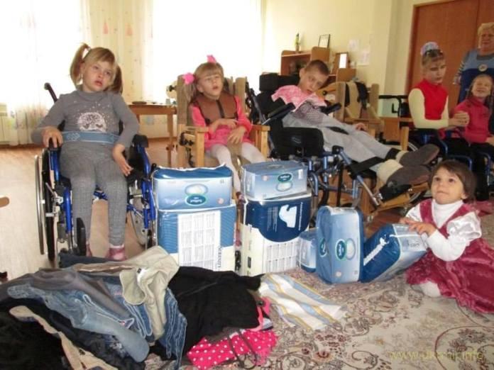 Збір подарунків дітям з інвалідністю з АТО і не тільки
