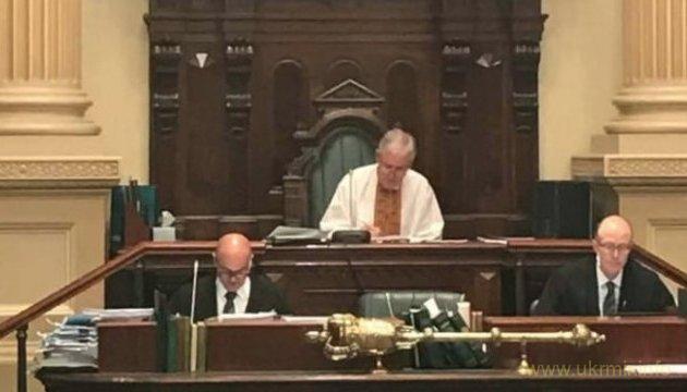 Спикер парламента в Австралии надел вышиванку в знак поддержки Украины