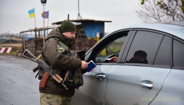 В Донецкой области за неделю выловили 25 калорадов, воевавших за Дыру