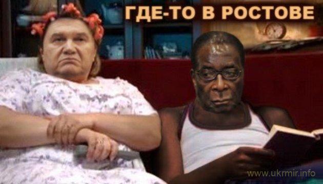 Друг Путина Мугабе согласился на условия отставки