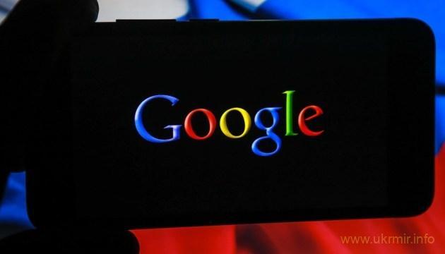 На России рассматривают ограничения против Google