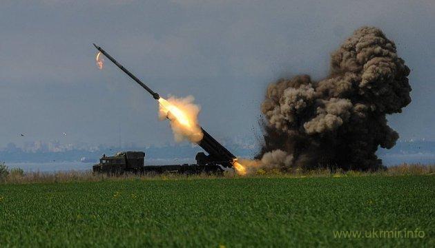 Украина запустила полный цикл производства ракет для РСЗО