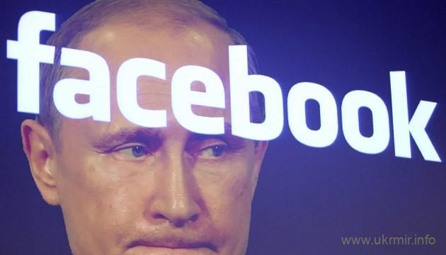 Кремль внедрился в Twitter и Facebook