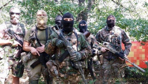 «Киберберкут» и «фабрика троллей» запугивают россиян терактами