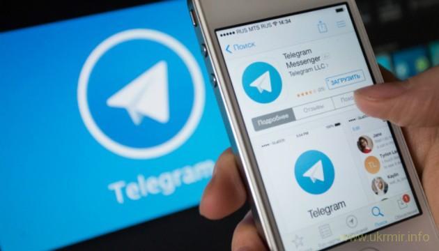 ФСБ читает переписку в Telegram