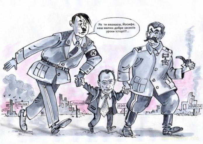 Как Россия скрывает свои преступления