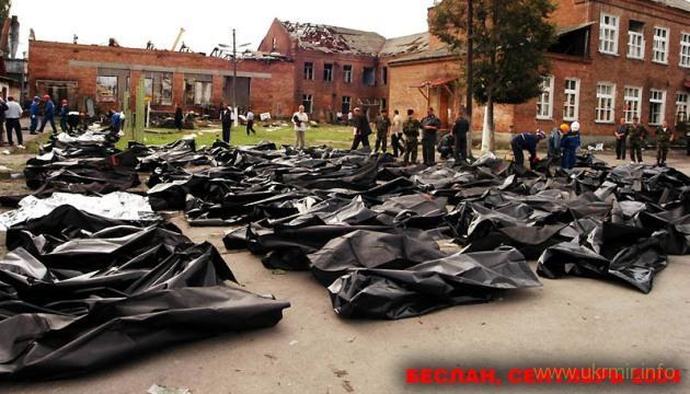 Бесланская резня - преступление Кремля против человечности