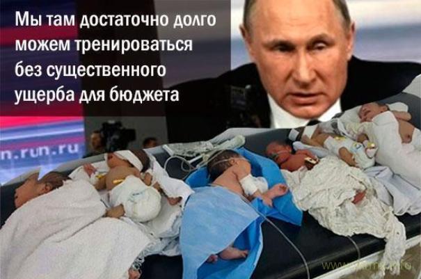 """""""Смазочные фонды"""" Кремля перекачивали деньги на химоружие в Сирии и ИГИЛ"""
