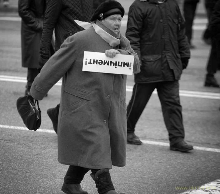Народный импичмент разочарованных женщин