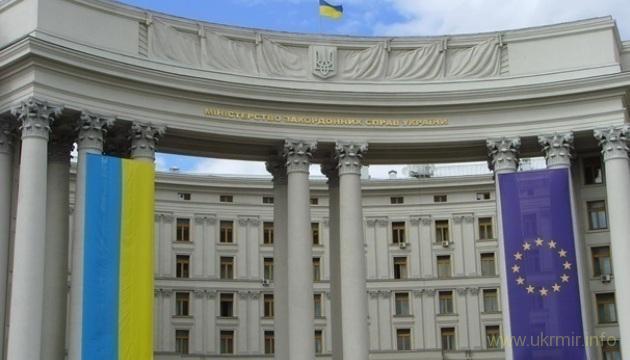 МИД о выходе РФ из СЦКК: Это очередная провокация