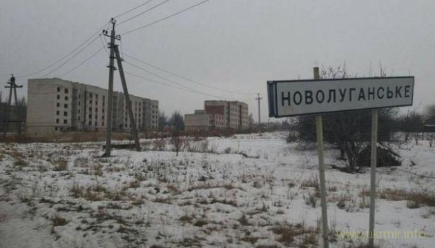 Террористы обстреляли из «Градов» жилые кварталы Новолуганского