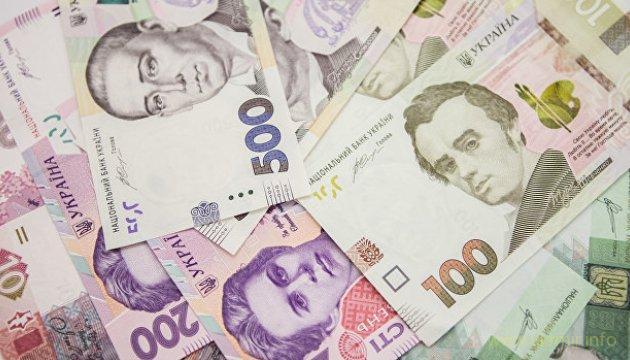 В следующем году минимальая зарплата в Украине будет составлять 4100 гривен