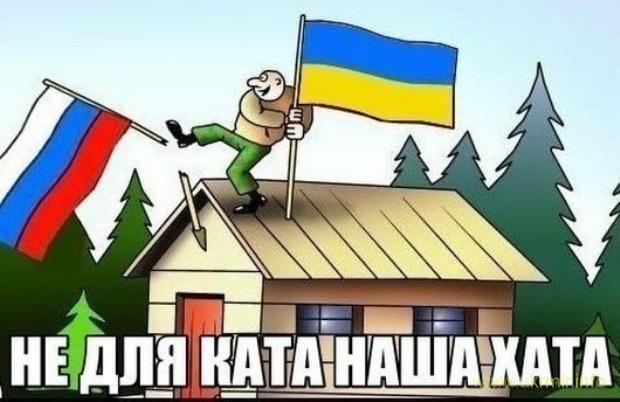 Нам не нужны шаги навстречу друг к другу, украинцы просто говорят вам - отъе**тесь