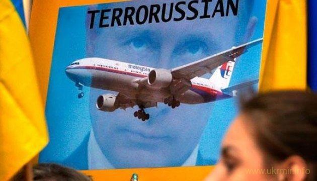 MI6: Малазийский самолет русские сбили из российской ракетной установки