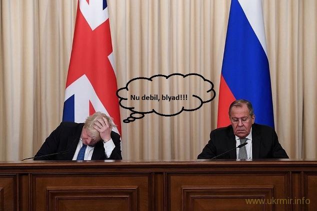 Джонсон открыто постебался над «Унылой Лошадью» российской дипломатии