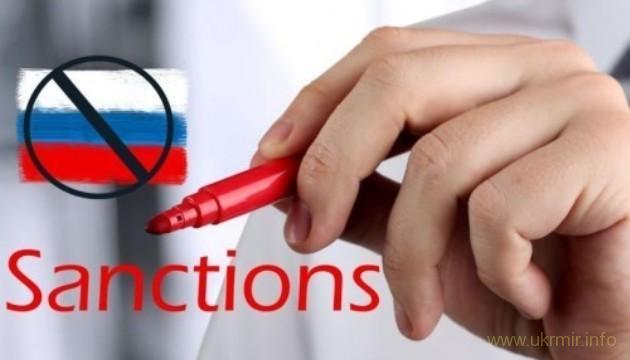 Трамп представит Конгрессу список российских чиновников-кандидатов на санкции