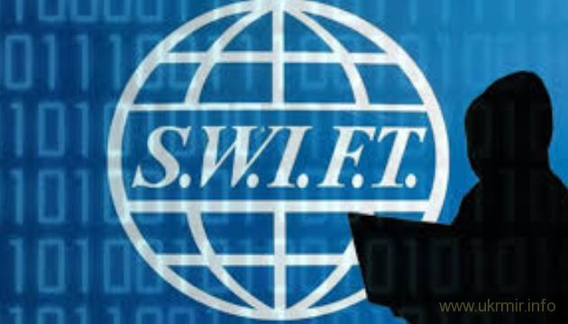 SWIFT - запрос на отключение России от системы уже есть
