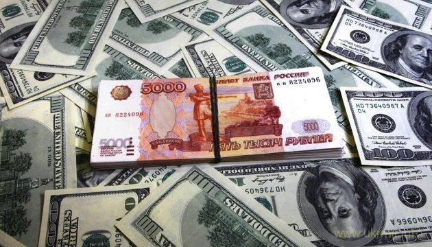 На поддержку рубля в ноябре бросаются последние резервы