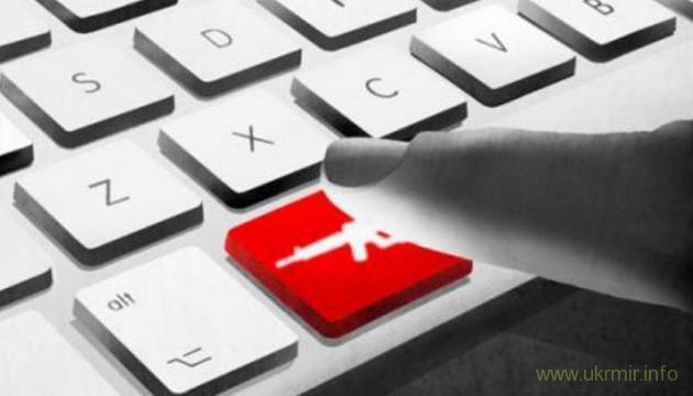 Об информационной войне