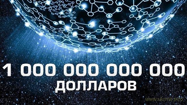 Три черных лебедя для России