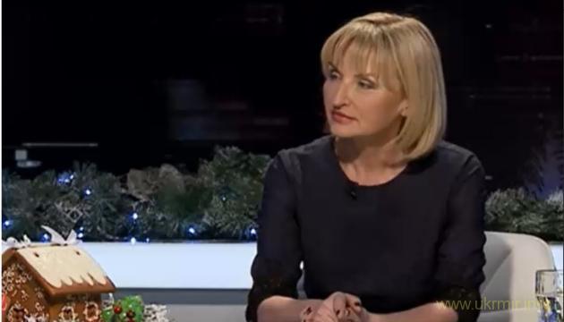 Ирина Луценко предлагает применять к депутатам штрафные санкции