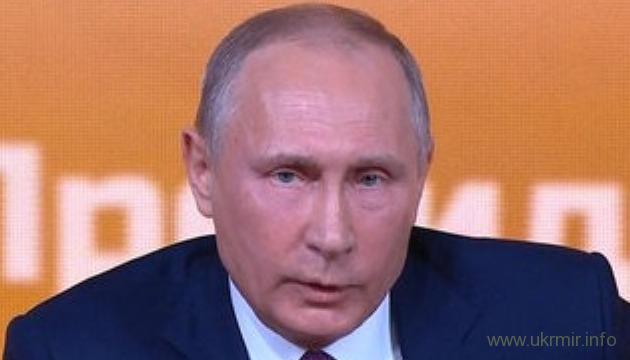 Путин ввел в действие закон о призыве в армию инвалидов и больных