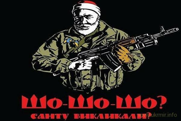 В канун Нового года ВСУ уничтожили 39 русских оккупантов