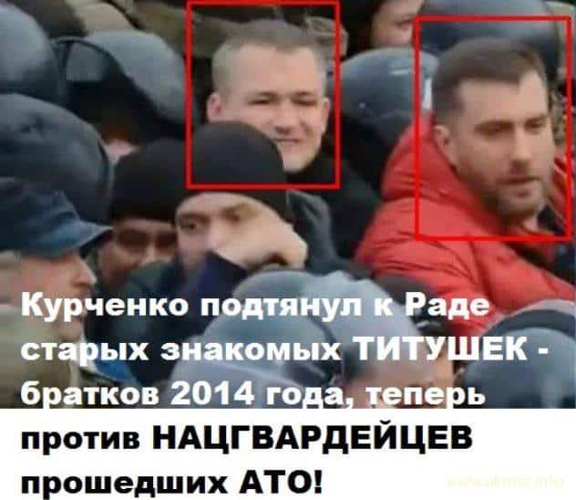 Не согласен с Геращенко, что Саака нужно судить у нас. Пусть ест баланду на родине
