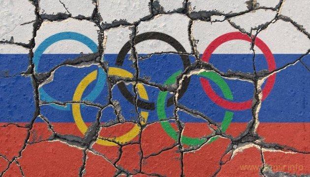 Сборную РФ отстранили от Олимпиады-2018 и выперли из МОК