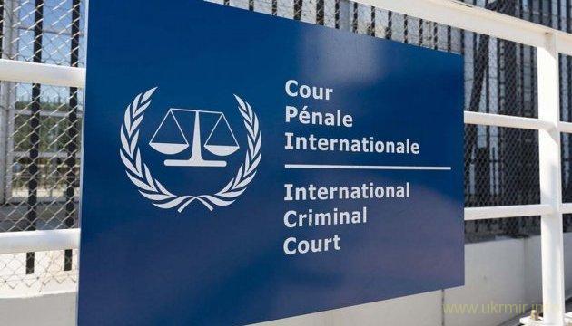 Гаагский трибунал опубликовал результаты расследования