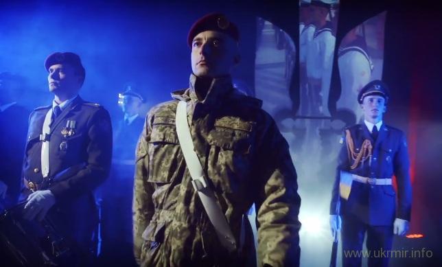 """""""Марш Нової Армії"""": Скрипка презентував пісню (відео)"""