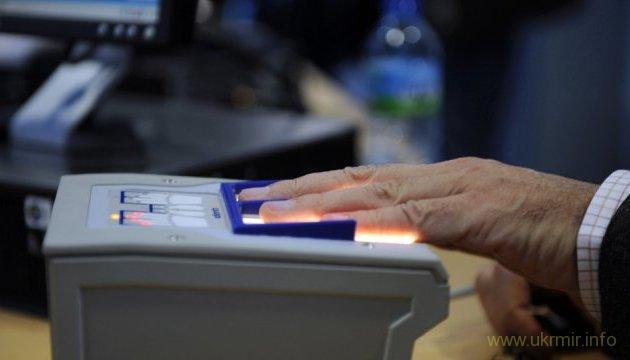 Биометрический контроль при въезде в Украину уже прошли 2 тысячи россиян