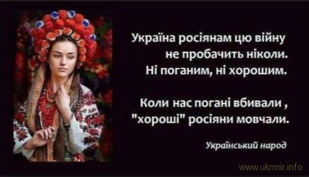 """Сегодня Международный день волшебного слова. Хочу сказать """"спасибо"""" своим врагам - русским оркам"""