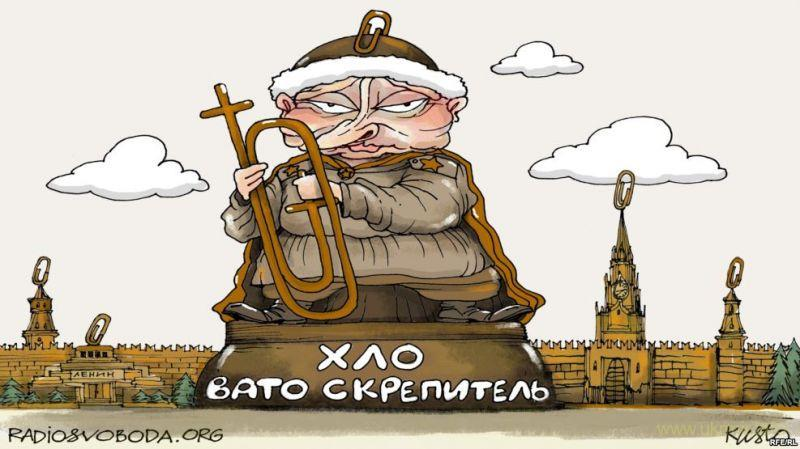 Путин сравнил тушку Ленина с мощами святых